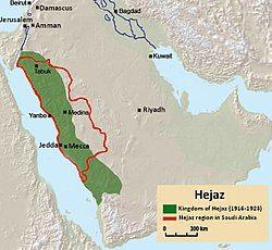 Location of Hejaz