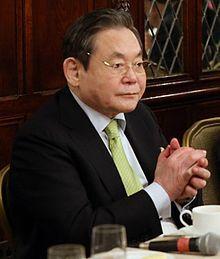Lee Kun-Hee.jpg