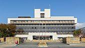 奈良市政府大楼