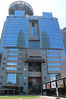TBS Broadcasting Center 20200607.jpg