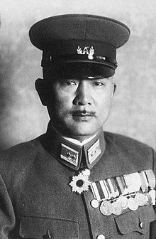 Tadamichi Kuribayashi.jpg