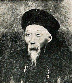 "Zeng Guo quan ""Ninth Marshal"".jpg"