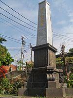 清水震灾纪念碑