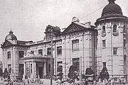 Bank of Chosen.JPG