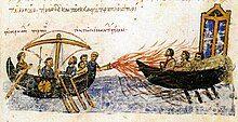 """The Roman Fleet Setting Ablaze the Enemy Fleet"", an anonymous image from the 12th-century Codex Skylitzes Matritensis. National Library of Madrid, Vitr. 26-2, Bild-Nr. 77, f 34 v. b."