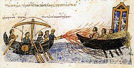 11世纪拜占庭手稿所描述的希腊之火