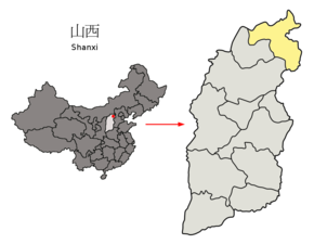 Location of Datong Prefecture within Shanxi (China).png