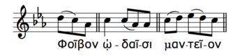 Examples of circumflex accents from the 1st Delphic Hymn