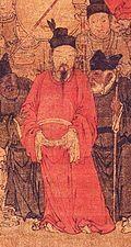 Tang Suzong.jpg