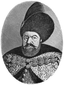 Vasile Lupu.png