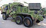 M94 Plamen S 128mm 1.jpg