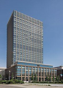 Marunouchi Nijūbashi Building.jpg