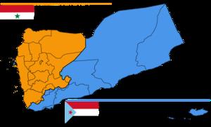 1972年北也门南也门边界冲突.png