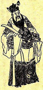 Dong Zhuo Portrait.jpg