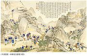 The Victorious Battle at Liaojiazhong, culminating in the Beheading of Shishanbao.jpg