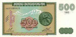 500 Armenian dram - 1993 (obverse).png