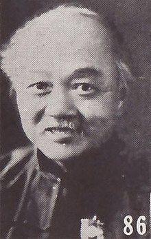 Wu Jingheng.jpg