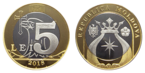 5 LEI COIN 2018.png