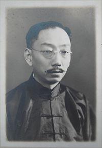 Ding Wenjiang.jpg