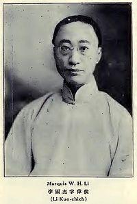 Li Guojie.jpg
