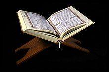 阅读架上打开的《古兰经》
