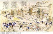 The Victorious Battle over the Bandits at Huanghua.jpg