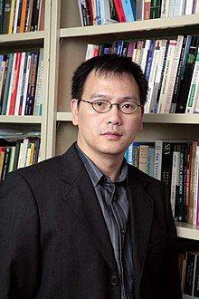 Zhou Baosong 20071029.jpg