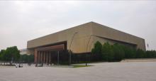 天津博物馆.png