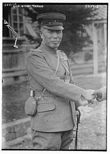 Gen. Giichi Tanaka LCCN2014712935.jpg
