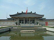Shan3xi History Museum.jpg