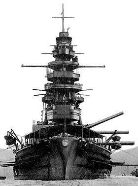 长门(戦舰).jpg
