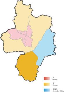 Location of Lujiang in Hefei.png