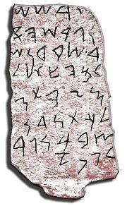 Piedra de nora224
