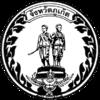 普吉府官方图章