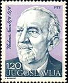 Vladimir Nazor 1976 Yugoslavia stamp.jpg