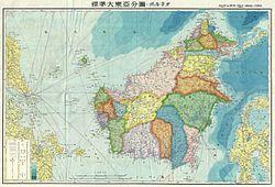1943年日本占领的婆罗洲