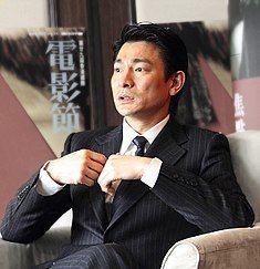Andy Lau (cropped).jpg