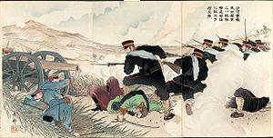Battle of Shaho.jpg