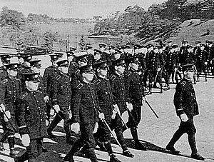Tokubetsukeibitai (Metropolitan Police Department) special forces.jpg