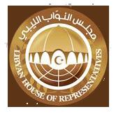 Libyan House of Representatives logo.png