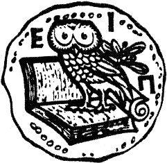 Hellenic Foundation for Culture logo.jpg