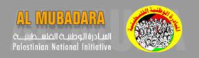 Palestinian National Initiative logo.png