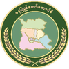 Official seal of Naypyitaw Union Territory