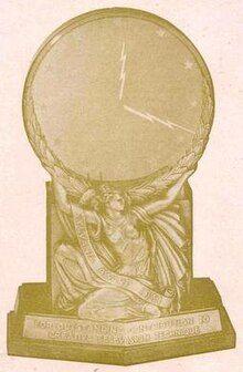 Sylvania Award.JPG