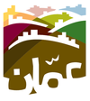 Official seal of Amman