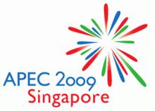 APEC 2009 Singapore logo.png