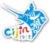 Official logo of Cijin