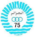 VII Mediterranean Games - logo.jpg