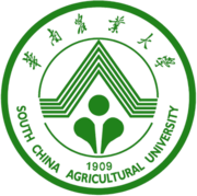 South China Agricultural University logo.png