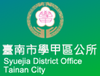 Official logo of Syuejia